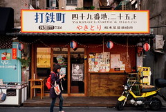 台北市_512 (Taiwan's Riccardo) Tags: ltm color taiwan rangefinder negative fixed elmar 台北市 kodakfilm l39 2016 35mmf35 leicalens 135film kodakcolorplus200 leicaiiifrd leicabarnack
