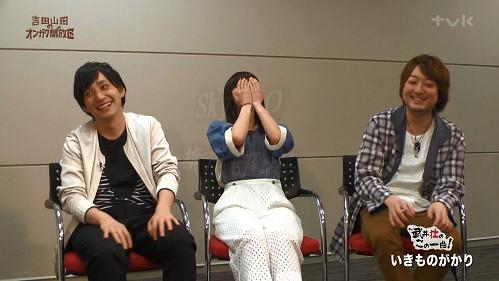 2016.04.30 いきものがかり(吉田山田のオンガク開放区).ts_20160430_215649.764