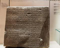 4Y1A6596 (Ninara) Tags: paris france iran louvre persia cuneiform louvremuseum puzurinshushinak kutikinshushinak