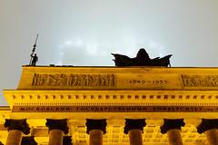 (Dmitry Kolesnikov) Tags: fog architecture night canon