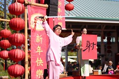 IMG_1903 (Confucius Institute at SDSU) Tags: leah chinesenewyear institute cny erhu confucius seaworld ci lunarnewyear abacus mrhan hulusi abboud lny guzheng taiqi piatt liuyi confuciusinstitute siufong mrcao cisdsu sixarts rogercao leahmarkworth 6arts siufongevans kuaiban piattpundt hanlaoshi
