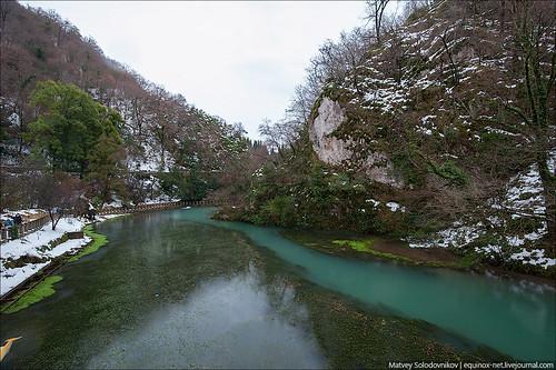 Река Псырдзха