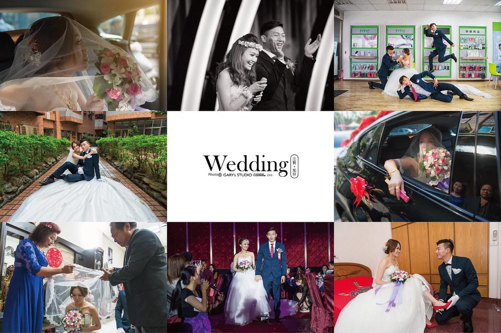 台中婚攝 舒馬克 婚攝推薦 婚禮攝影 婚禮紀實 大和園