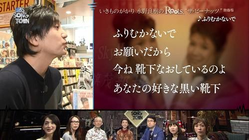 2016.04.28 いきものがかり(MBS SONG TOWN).ts_20160429_103126.965