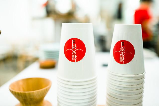 台北 信義–光復後段班的美好–福來得咖啡 Fred's Cafe