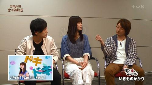 2016.04.16 いきものがかり(吉田山田のオンガク開放区).ts_20160416_215749.666