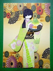 ATC1315 - Bringing Japanese desserts (tengds) Tags: flowers red black green yellow atc artisttradingcard asian dessert japanese gold fan card geisha mauve kimono obi origamipaper artcard papercraft japanesepaper ningyo handmadepaper handmadecard chiyogami asiandoll japanesedessert japanesepaperdoll origamidoll kimonodoll nailartsticker tengds