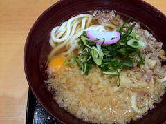 Naniwa Udon Special from Naniwa Soba @ Shin Osaka (Fuyuhiko) Tags: from udon うどん special soba osaka shin naniwa スペシャル なにわ 浪花そば 新大阪店