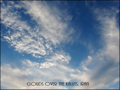 White Clouds over The Kaluts (Alles Klaar) Tags: sky clouds iran reallife