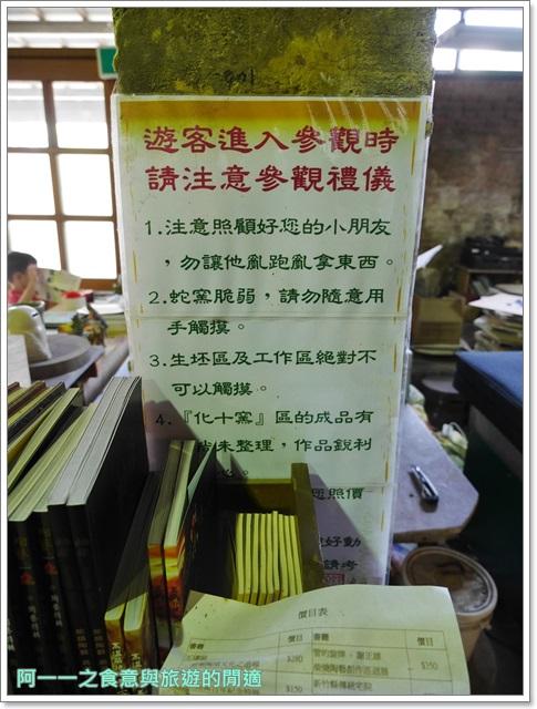 苗栗景點.竹南蛇窯.古窯生態博物館.旅遊.林添福老先生image032