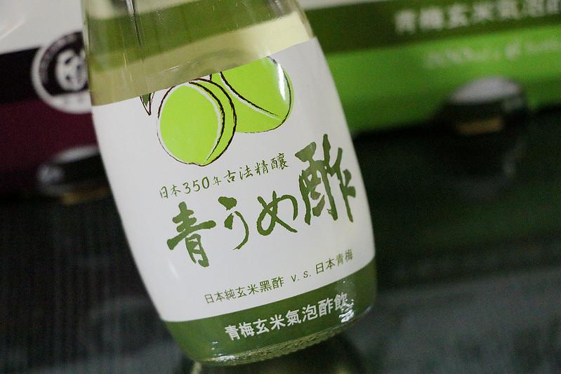 酢屋商店-氣泡醋15