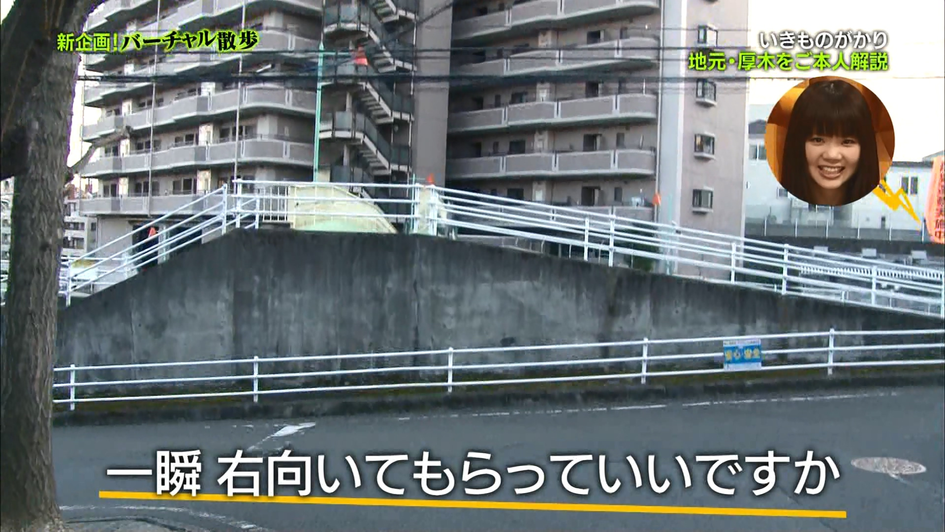 2016.03.11 全場(バズリズム).ts_20160312_013949.044