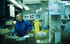 Fruit Seller. (monkeyanselm) Tags: camera leica holiday film japan analog december fujifilm ttl provia summilux m6 asph 2015 35mmf14 058x