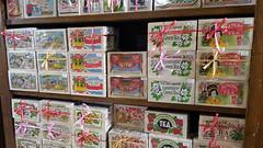 20160501_112902B (The Real Maverick) Tags: food ontario canada store tea samsung bakery orillia bakedgoods mariposamarket