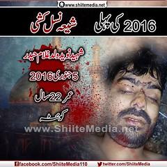 2016کی پہلی شیعہ نسل کشی سرکی روڈ میں تکفیری گروہ کے فائرنگ سے دو سگے بھائی نوید ولد غلام حیدر عمر 22 سال (شہید) اور جاوید ولد غلام حیدر عمر 24 سال ( زخمی) دونوں بھائی قندھاری مومنین سے تعلق رکھتے ہیں اور کوئٹہ کے رہائشی ہیں. سرکی روڈ میں چاول کا کاروبار (ShiiteMedia) Tags: pakistan 22 24 دو shiite سال عمر ولد جاوید نسل حیدر کا تعلق نوید سے غلام کے زخمی کشی چاول اور shianews میں شیعہ بھائی کوئٹہ ہیں کرتے shiagenocide shiakilling تکفیری مومنین روڈ shiitemedia shiapakistan mediashiitenews فائرنگ شہید رکھتے گروہ 2016کی پہلی سرکی سگے دونوں قندھاری رہائشی کاروبار shiakillingshia
