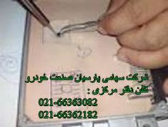 (iranpros) Tags: airbag ecu bsm bsi   ccn     bm34    09387080218 ecu    ecu