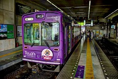 Arashiyama/Kyoto - Keifuku Electric Railway (Randen) (David Pirmann) Tags: japan kyoto trolley tram arashiyama transit streetcar keifuku randen arashiyamaline randensaga shijmiya