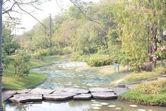 สวนสิริกิต