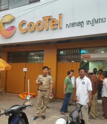 រឿងបង្ក្រាបល្បែងឆ្នោត បញ្ជូនទៅតុលាការ១៥នាក់  សម្រេចឃុំខ្លួនបុគ្គលិកក្រុមហ៊ុន Cooltel ចំនួន៧នាក់