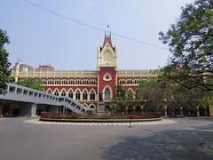 Calcutta High Court[2016] (gang_m) Tags: india kolkata calcutta インド movielocation コルカタ カルカッタ gunday 映画ロケ地 india2016