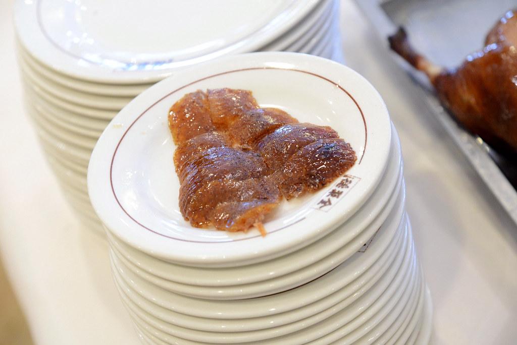 北京烤鴨 全聚德 奧運村店
