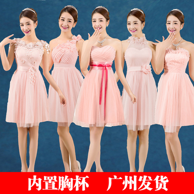 2016 new pink sisters Mission in spring and summer dresses