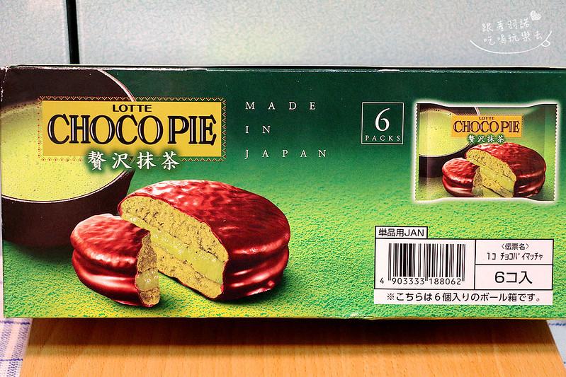 LOTTE日本樂天- CHOCO PIE奢華抹茶巧克力派23