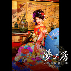 C1-004361-03 (yumekoubou makeorver studio japan) Tags: japan kyoto maiko geiko  photostudio kimono makeover  oiran