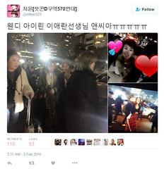 160205 KBS Music Bank - Wendy and Irene (redvelvetgallery) Tags: candid commute irene wendy redvelvet  wenrene