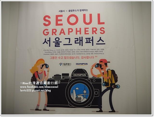 서울그래퍼스10