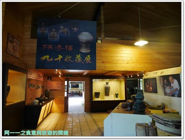 苗栗景點.竹南蛇窯.古窯生態博物館.旅遊.林添福老先生image025
