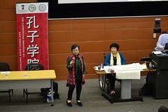 _DSC0046 (Confucius Institute at SDSU) Tags: chinese mohammed sdsu chinesepainting chineseart khaleel confuciusinstitute religiousstudies qinbailan cisdsu bailanqin