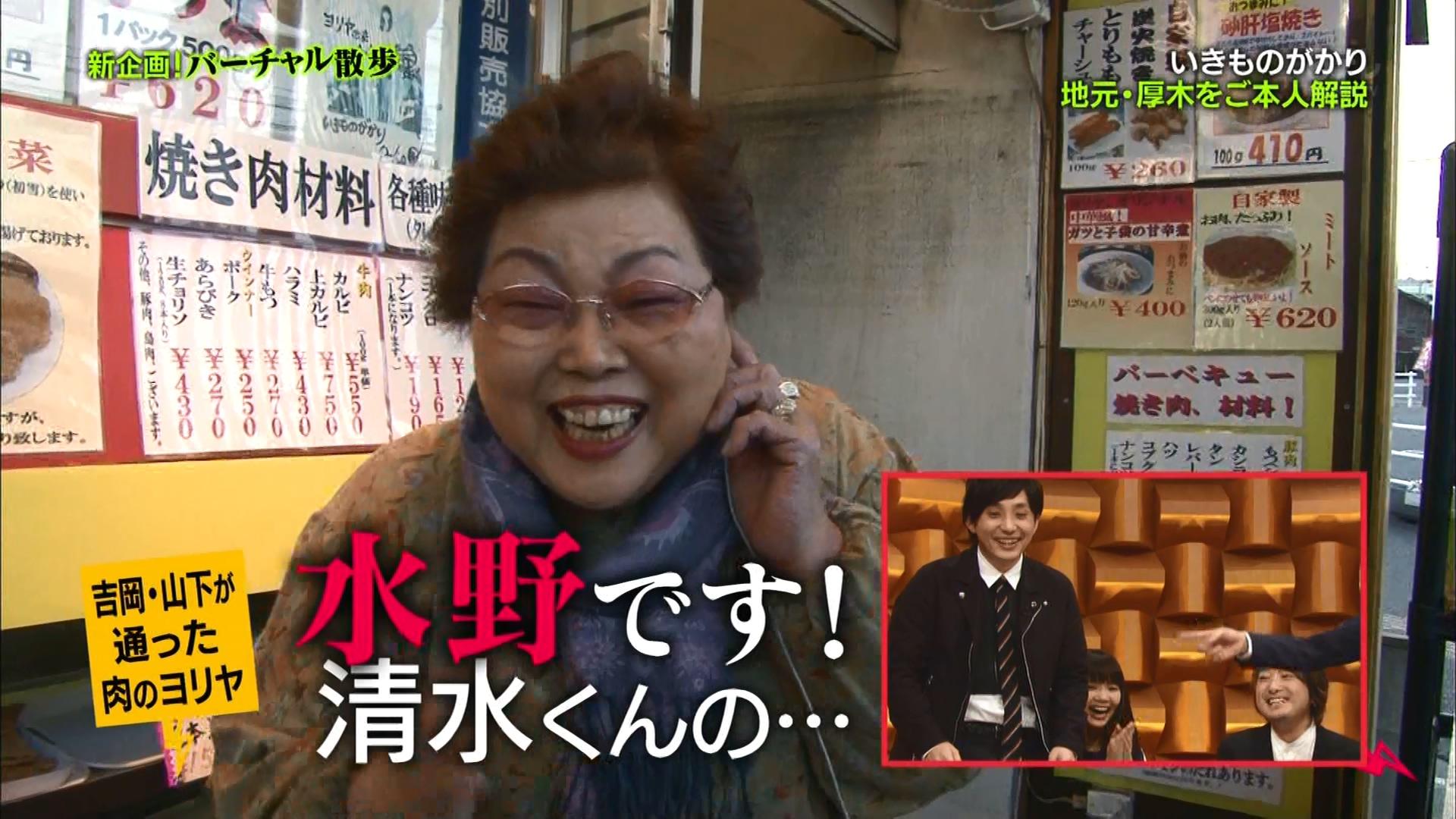 2016.03.11 全場(バズリズム).ts_20160312_015136.370