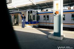 On the way / Osaka, Japan (yameme) Tags: travel japan sony evil tram   osaka alpha  kansai   nankai  rapit streetsnap mirrorless  emount