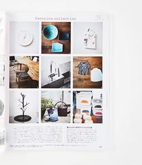 VERY March 2016 p249 (mayakonakamura) Tags: magazine painting tokyo very oil nakamura hiyoshi mayako semiabstract sakanoue mayakonakamura casasakanoue managohouse