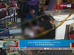 Dalawang babae, patay sa pamamaril sa Quiapo, Maynila (thenewsvideos) Tags: quiapo babae dalawang maynila patay pamamaril