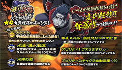 NARUTO: SHINOBI COLLECTION SR - Kisame Hoshigaki Limited Mission S Rank Guide (jpappsdl) Tags: japan movie japanese gold hp body character free fast battle drop mind guide atk naruto ios fp item sharingan scroll android def apps specialeffects skill ability helper exp specific monkeyking akatsuki affiliation sharkskin kisame effectiveness waterprison qck srank waterrelease kisamehoshigaki waterchakra movieguide bodytechniques firerelease narutoshinobicollectionshippuranbu leaderskill criticalatk criticalrate evasionrate explosionwatershockwave firstclearreward fivemealsshark formulationofbook handleofsharkskin invocationspeed kisamehoshigakilimitedmissionsrankguide largesharkbulletsurgery limitedmission narutoshinobicollectionshippuranbuguide narutoshinobicollectionsr narutoshinobicollectionsrguide narutoshinobicollectionsrguidekisamehoshigakilimitedmissionsrankguide ruleroftheruthlesswater shavealsoratherthankill singleattack specialrewardconditions swordsharkskin theentireattack watersharkbulletsurgery yellowchakrajewel