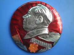 To take the road of combining with the workers and peasants   (Spring Land ()) Tags: china badge mao    zedong
