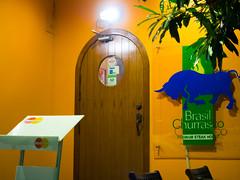 P4233052 (tatsuya.fukata) Tags: food thailand bangkok brazilia brasilchurrasco