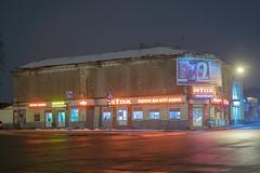 City Lights (Vobla Ramil) Tags: street light cold weather night 35mm landscape photography photo mood fuji details tripod memories ukraine sharp fujifilm streetphoto kharkov kharkiv longexplosure   photohunting xe2 ramilvobla