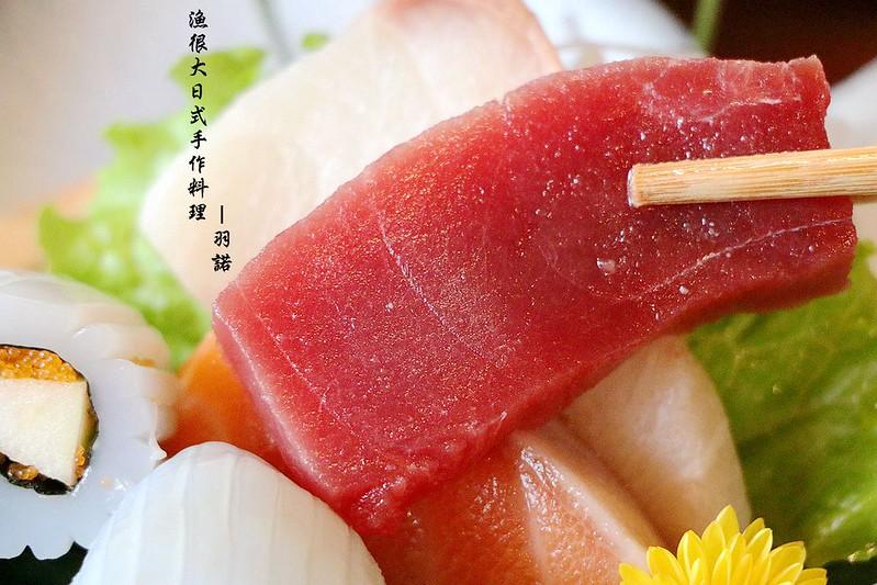 漁很大日式手作料理047