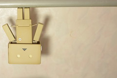 Transform DanBoard Unboxing (()) Tags: toy toys model danboard