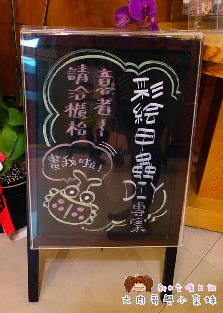 夏提飯店 (6).JPG