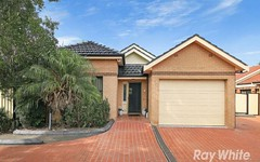 6/1-3 Holdsworth Street, Merrylands NSW