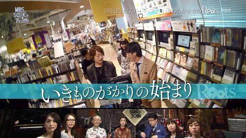 2016.04.28 いきものがかり(MBS SONG TOWN).ts_20160429_104139.987