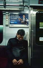 Nap. (monkeyanselm) Tags: camera leica holiday film japan analog december fujifilm ttl provia summilux m6 asph 2015 35mmf14 058x