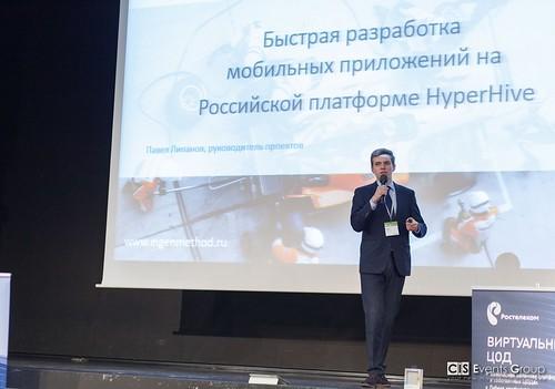 BIT-2016 (Saint Petersburg, 06.04)