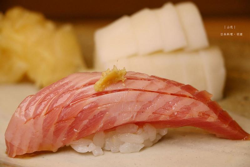 山花日本料理195