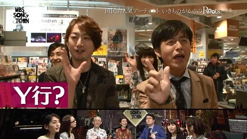 2016.04.28 いきものがかり(MBS SONG TOWN).ts_20160429_104214.853
