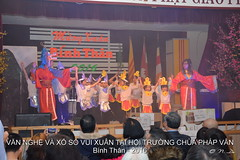 DON_4646 (Do's Photography) Tags: fire dance spring lion xuan van crackers nghe mung phap